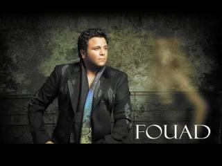 Mohamed Fouad - Tameny Aliek (Official Audio) - محمد فؤاد - طمنى عليك