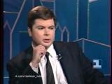 staroetv.su | Час Пик (1 канал Останкино, 21.03.1995) Борис Громов