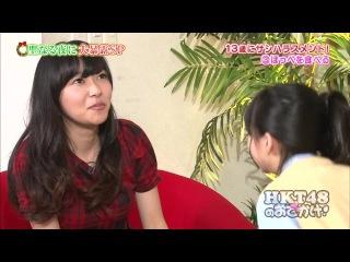 HKT48 no Odekake! ep97 от 24 декабря 2014 г.