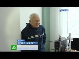 «Сегодня» в 19:00 на «НТВ» (29.12.2014)