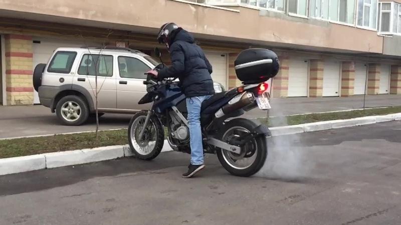 Burnout BMW 650 gs