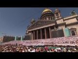 Владимир Путин поздравил россиян с Днем славянской письменности