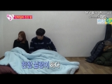 We Got Married \ Молодожены ГунМин и ЧжинЁн 44 эпизод.