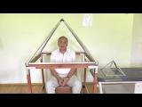Применение пирамид НИКО-ПОЛ в йога-практиках и эзотерике.