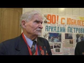 Воспоминания о Великой Оечественной войне Коромыслова Аркадия Петровича