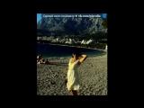 «Хорватия - любовь с первого взгляда !» под музыку Severina  - Brad Pitt . Picrolla