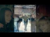 сашечка) под музыку P.S. - ТЫ В НАШЕМ СЕРДЦЕ - Посвящается нашему другу Алексею, и всем тем, у кого душа не на месте от потери!Он ушел от нас слишком рано,но он всегда будет в наших сердцах.... мы тебя помним,любим,скорбим.... Picrolla
