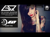 GQ Podcast - Electro Mix &amp Au5 Guest Mix Ep.93
