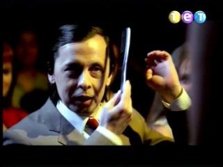 Видеофрагмент из сериала