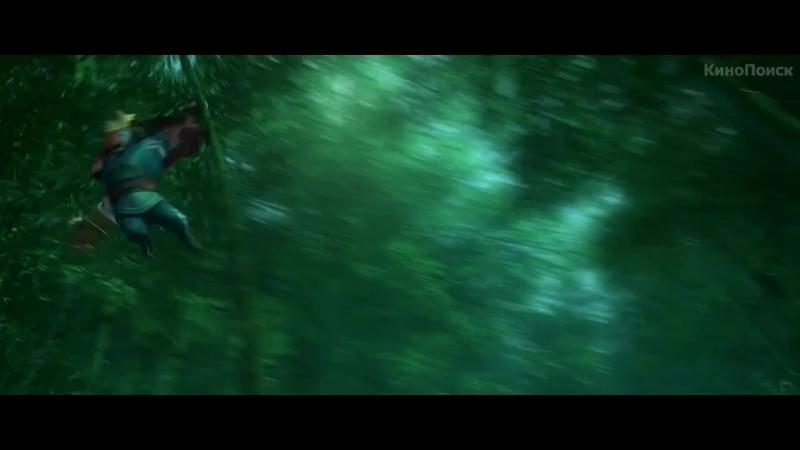 Кунг фу Кролик Повелитель огня Tu Xia Chuan Qi:Qing Li Chuan Shuo Русский трейлер 2015