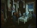 Русский свадебный обряд конца 19 - начала 20 вв. Документальный фильм 1981