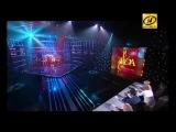 Александр Бурей ft Лаура - Тангомикс - на ОНТ в конкурсе