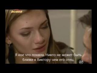 Илинка говорит Амиру о сыне / Мои восточные ночи / 66 серия