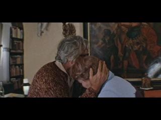 Молчание доктора Ивенса (1973).