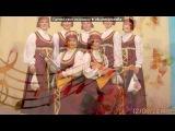 «Всячина» под музыку Позитивная песня про День Рождения!  - С Днем Варень 1 утро. Picrolla