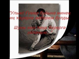 Буктрейлер на книгу А. Баймухаметова