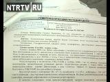 В Нижнекамске на лечение матери двоих детей от анемии требуется 1,8 млн. рублей  Сегодня, 14:04, Нашли ошибку в тексте?   Выдели