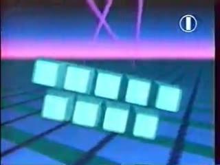 staroetv.su Начало вещания ОРТ (апрель 1995)