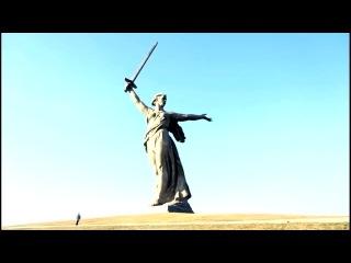 Игорь Растеряев - Курган. Песня про город-герой Сталинград