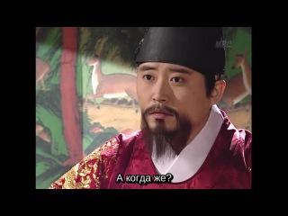 (Субтитры 52 серия) Жемчужина дворца / Великая Чан Гым / Dae Jang Geum / A Jewel in the Palace