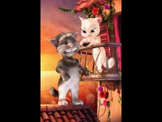 Талкин Том и Талкин Анджела.