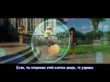 Песни знают, что делать во тьме My songs know what you did in the dark - Fall Out Boy Город героев песня Big Hero 6 songRussian Subtitles - KOF