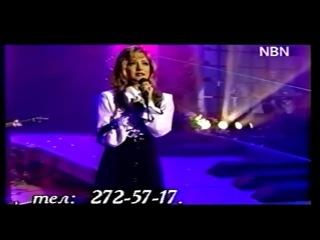 Таня Буланова - Мама (1994)