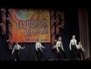 Международный конкурс-фестиваль г. Ярославль ЗАВОДНОЙ АПЕЛЬСИН