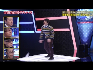 Mecha-ike #638 (2015.02.07) - Japanese Kiregei idol (Angry Performance Audition)