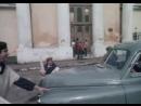 Коломна 1990 года. Эпизоды фильма Аферисты.