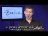 The Originals Actor Joseph Morgan on His Character Klaus Rus Sub