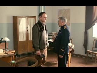 Легавый 2 сезон 32 серия(криминал,ддетектив,сериал),Россия 2014