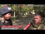 2014.10.01 - В Донецке обстреляна автобусная остановка погибли 8 человек