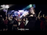 2PM - GO CRAZY (Party Ver.) [Русс.саб]