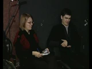 'Замша' подала заявку на 'Евровидение 2009', ГТРК 'Кремль'