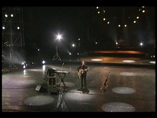 А. Градский - Песня о Друге (фрагмент концерта от 03 ноября 1999 года в ГЦКЗ