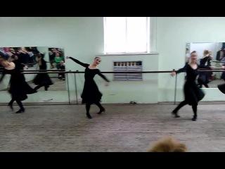 Гос.экзамен по народно-сценическому танцу 4 хт. станок