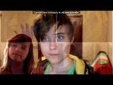 «Я был(а) тут с Ивангаем!» под музыку EeOneGuy - Песня про задрота. Picrolla
