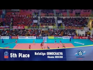 Stars in Motion: Top 5 Most Amazing Rallies - Volleyball Champions League Women - Leg 5