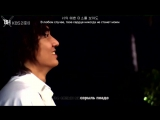 [KARAOKE] SS501 - Because I'm Stupid (OST Boys over flowers) (рус.саб)