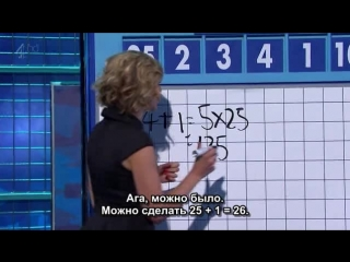 8 out of 10 cats does Countdown s3e1 (rus sub)