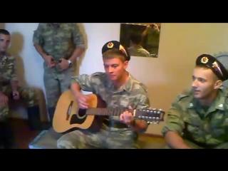 Армейские песни под гитару - Поют дембеля