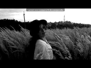 «С моей стены» под музыку кф Красотка - ROY ORBISON Oh,pretty woman. Picrolla