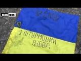 Ополчению удалось занять Углегорскую шахту. Видео NewsFront