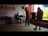Танец Коляна и Акопа