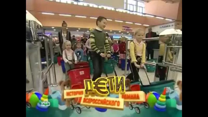 История всероссийского обмана. Дети. Геноцид.