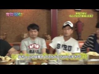 Gaki no Tsukai #1115 (2012.07.22) - 21st Itao Series Gaki Member in Indian Show