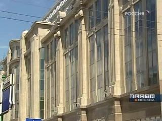 Вести-Москва и рекламный блок (Россия, 26.02.2009)