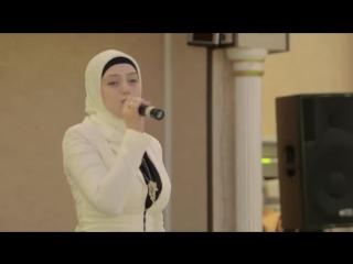 Мусульманка поет по русски,влюбиться можно