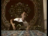 Йкор.Каракалпак.Гитара.